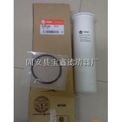 ELM01405特灵油过滤器