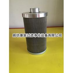 钢厂专用液压滤芯TWUX-63X10