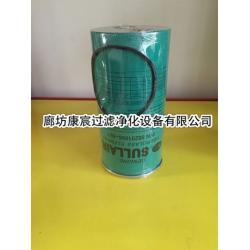 寿力油水分离器PN 88291006-657