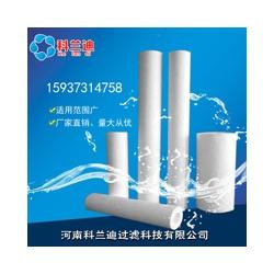 熔喷还原水滤芯科兰迪制造大通量高精度低价批发
