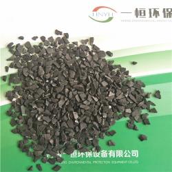 河南椰壳活性炭 一恒优质活性炭 活性炭用途