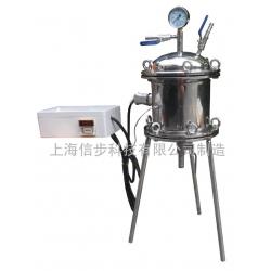 上海信步科技夹套保温不锈钢正压过滤器