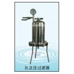 上海信步科技小型实验室不锈钢丝印油墨过滤器