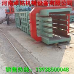 120型浙江废纸打包机 江苏纸箱打包机 安徽矿泉水瓶压包机