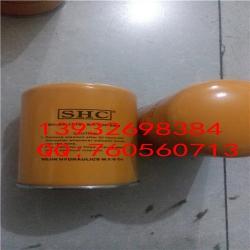 SHC过滤器,SH-MX-1591 SH-TOP-2418