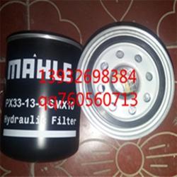 马勒PX33-13-2-SMX10九五至尊娱乐城官网