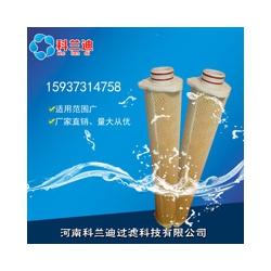 科兰迪专业污水处理滤芯大流量滨特尔水滤芯20寸40寸60寸等
