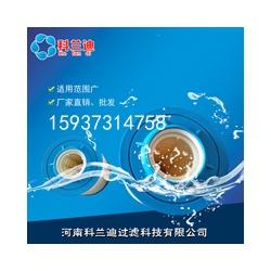 科兰迪专业污水处理水滤芯蓝色大流量水滤芯儿童游泳池水滤芯