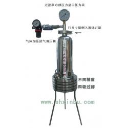 上海信步科技壹定发娱乐手机客户端不锈钢实验室专用无菌滤膜过滤器