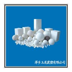 耐磨瓷球、衬砖