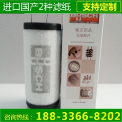 普旭真空泵滤芯0532127417