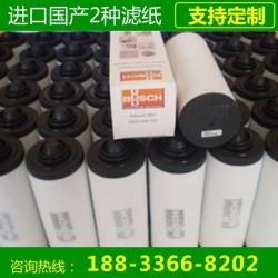 BUSCH普旭真空泵滤芯,0532140155型号