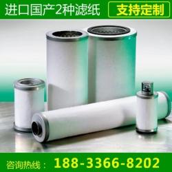 莱宝真空泵滤芯,71417300