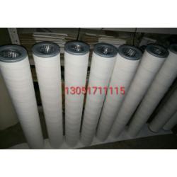 PCHG-336天然气滤芯