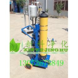 PFC8314-150-H-KN 滤油小车