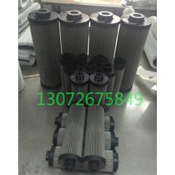 油动机工作滤芯DP3SH302EA10V/-W滤芯