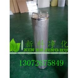 HQ25.600.15Z油压回油滤芯HQ25.600.15Z