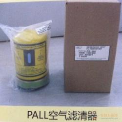 EH油箱空气呼吸器HQ-GLQL.001滤芯PFD-8AR空