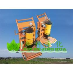PFC8314-50-H-LZ滤油小车pall滤油机
