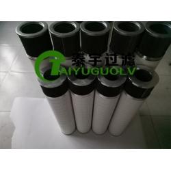 销售FD70B-602000A014齿轮箱滤芯