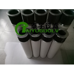 液压油滤芯销售HC9604FKN26H