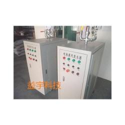 供应电热蒸汽发生器设备 电加热蒸汽锅炉