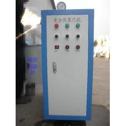 电热蒸汽发生器设备之中型电热蒸汽发生器设备