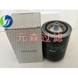 MTU滤芯0010920301柴油滤芯
