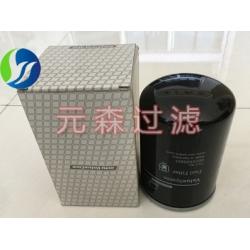 MTU滤芯0020920601柴油滤芯