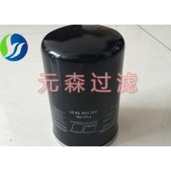 MTU滤芯0020921901柴油滤芯