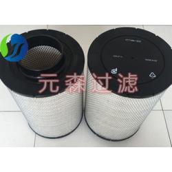 MTU滤芯0170941202空气滤芯