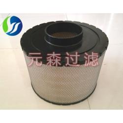 MTU滤芯ECB12-5011发电机组空气滤芯