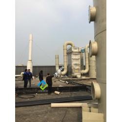 钢管厂沥青厂纸浆料厂烟气处理设备