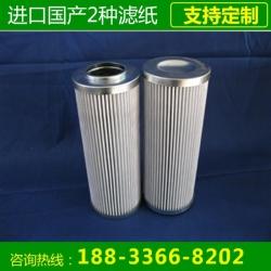 黎明液压油滤芯,FBX-63×3型号