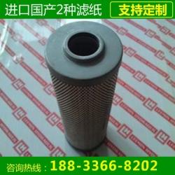 黎明液压油滤芯,FBX-63×20型号