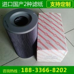 黎明滤芯,黎明液压油滤芯,SFBX-40×1型号