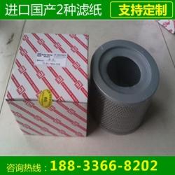 黎明液压油滤芯,FAX-63×20型号