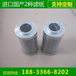 黎明液压油滤芯,FBX-63×30型号