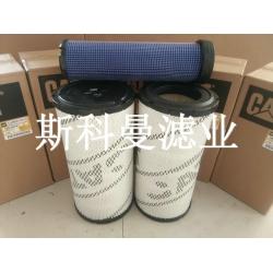 180-5474卡特发电机组空气滤芯厂家直销