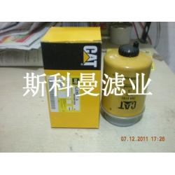 159-6102卡特挖掘机油水分离滤芯厂家直销