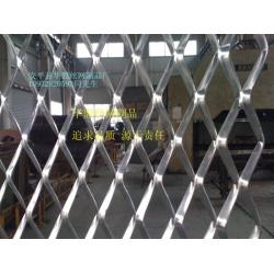 高品质钢板菱形网_钢板冲拉网_钢板拉伸网_拉伸菱形网_厂家
