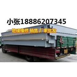 黔南地磅厂家 黔南三都80吨100吨地磅多少钱一台