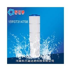 循环水滤芯科兰迪工业用专业污水处理滤芯MS600大流量折叠滤