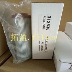 风电英德诺曼  300176液压滤芯