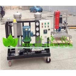 LYC-50A高精度便移式滤油机