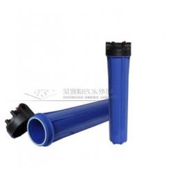 新款20寸内扣蓝滤壳 净水器前置过滤瓶 纯水机滤瓶厂家