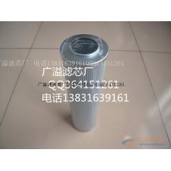 黎明液压滤芯GX-630×40