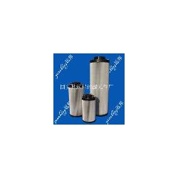 颇克篦冷机液压站滤芯FAX-63*20