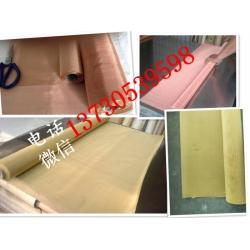 铜丝网厂家,铜丝网直销,120目铜丝网