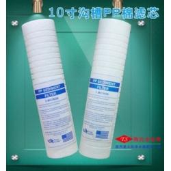 10寸沟槽PP棉滤芯 120克熔喷PP滤芯 净水器前置过滤芯